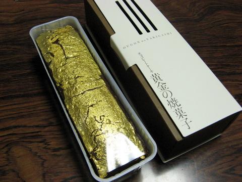 チョコレートケーキ黄金の焼菓子 (雑記 )