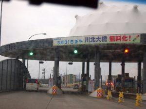 さよなら100円橋