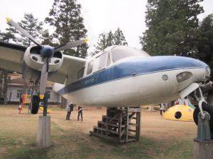 飛行機と電車に乗れる公園