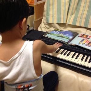 未来のキーボーディスト