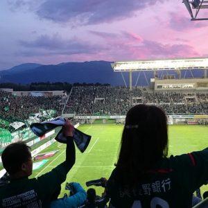 松本でJリーグ観戦