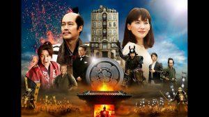 映画「本能寺ホテル」を観て