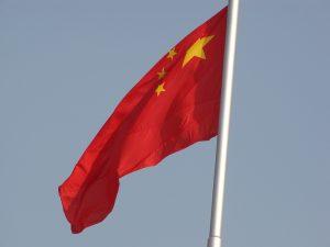 BS1スペシャル「アメリカVS.中国」を観て