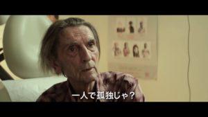 映画「ラッキー」を観て